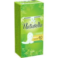 Ежедневные прокладки Naturella Normal 40 шт (4015400240341)