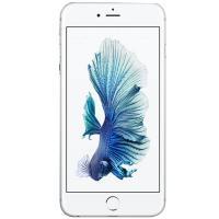 Мобильный телефон Apple iPhone 6s Plus 128GB Silver (MKUE2FS/A)