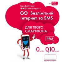 Стартовый пакет Life:) 3G+ Шалений День Плюс (4820158950356)