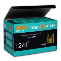 Батарейка LogicPower AAA LR03 * 2 (3159)