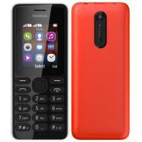 Мобильный телефон Nokia 108 Red (A00014562)