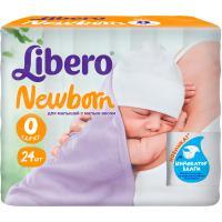 Подгузник Libero Newborn 0 24 шт (7322540697285)