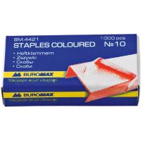 Скобы для степлера №10, color, 1000 шт. BUROMAX (BM.4421)
