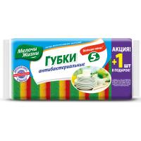 Губки кухонные Мелочи Жизни антибактериальные 5+1 шт (1080 CD)