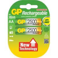 Аккумулятор AA R6 2500mAh 2шт. GP (250AAHC-UC2/250AAHC-2UC2/GP250AAHCHP-2UC)