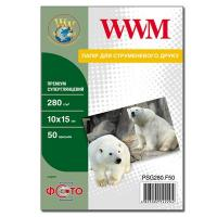 Бумага WWM 10x15 Premium (PSG280.F50)