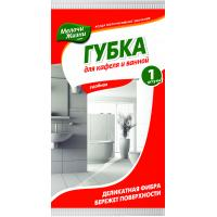Губки кухонные Мелочи Жизни для очистки ванной 1 шт (0313 CD)