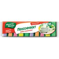 Губки кухонные Мелочи Жизни 10 шт (0085 CD)