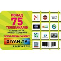 """Стартовый пакет Divan.tv DivanTV """"Стартовый"""""""