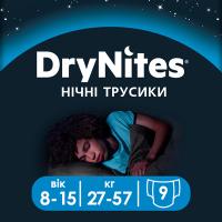 Подгузник Huggies DryNites для мальчиков 8-15 лет 9 шт (5029053527598)