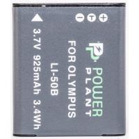 Аккумулятор к фото/видео Olympus Li-50B, D-Li92 PowerPlant (DV00DV1218)