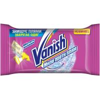 Мыло Vanish для выведения пятен с тканей 75 г (4820108001565)