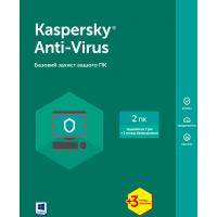 Программная продукция Kaspersky Anti-Virus 2 ПК 1 год + 3 мес Base Box (KL1171OUBBS17)