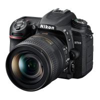 Цифровой фотоаппарат Nikon D7500 + AF-S DX 35 f/1.8G (VBA510K007)