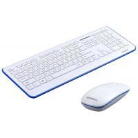 Комплект Greenwave Nano 817 Set, white-blue (R0013745)