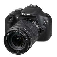 Цифровой фотоаппарат Canon EOS 1200D 18-135 IS KIT (9127B042AA)