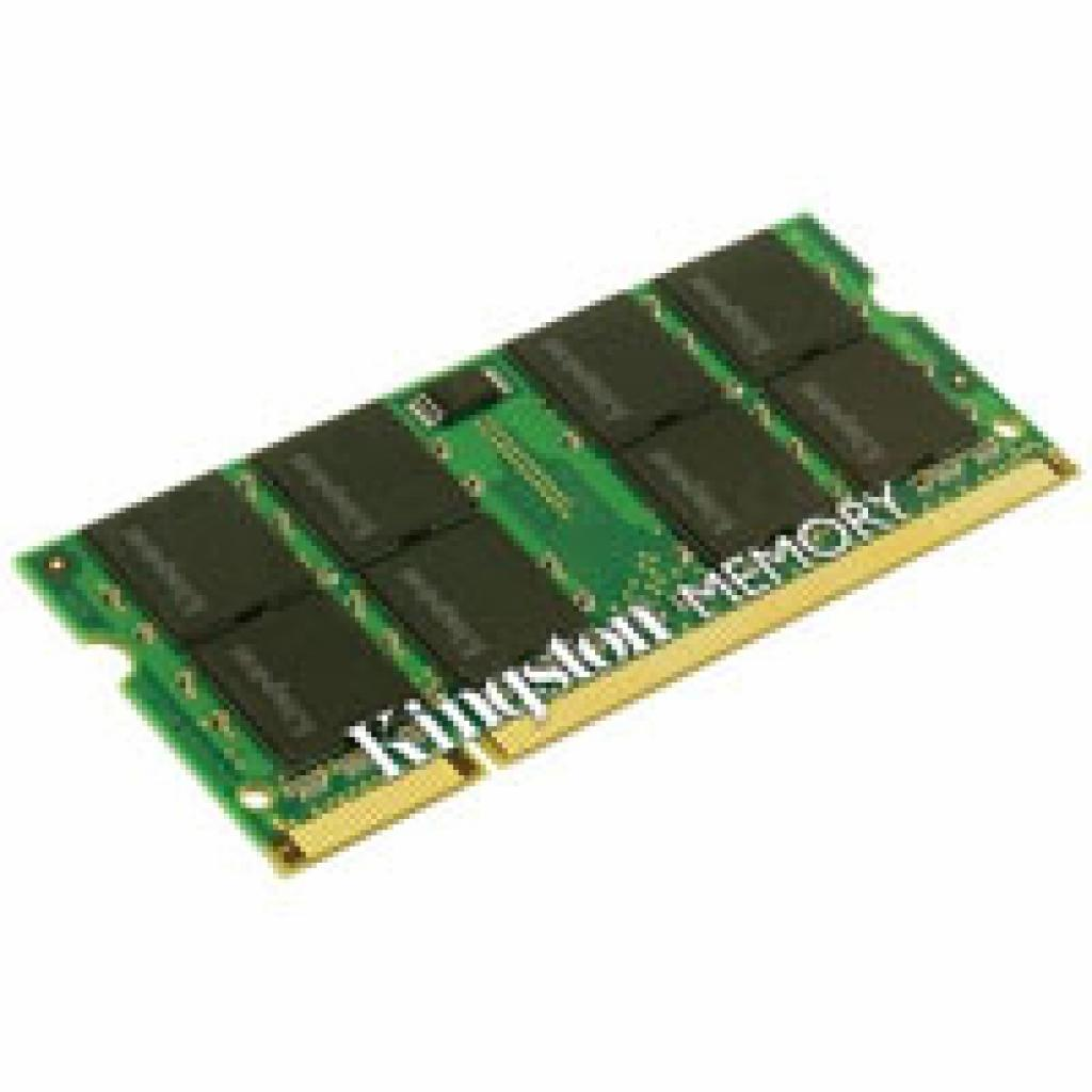 Модуль памяти для ноутбука SoDIMM DDR3 2GB 1333 MHz Kingston (KVR1333D3S8S9/2G / KVR1333D3S9/2G)