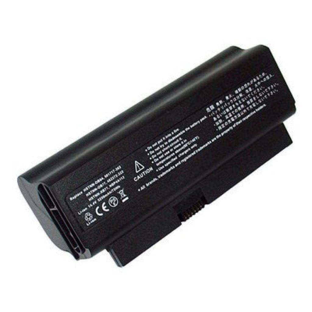 Аккумулятор для ноутбука HP HSTNN-OB77 2230 (HSTNN-OB77 O 73)