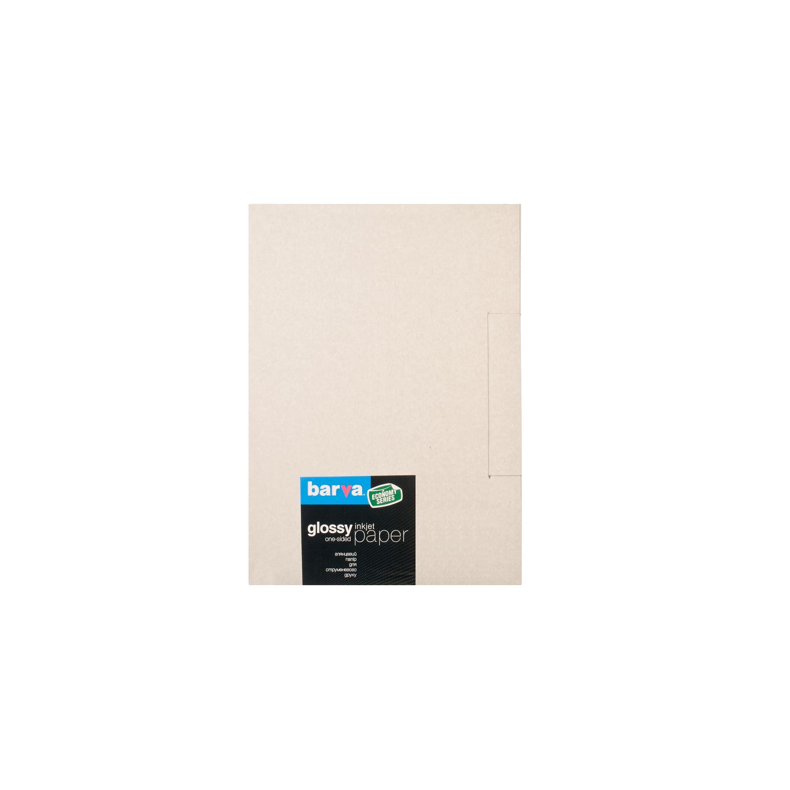 Бумага BARVA A3 Economy Series (IP-CE200-139) (IP-BAR-CE200-139)