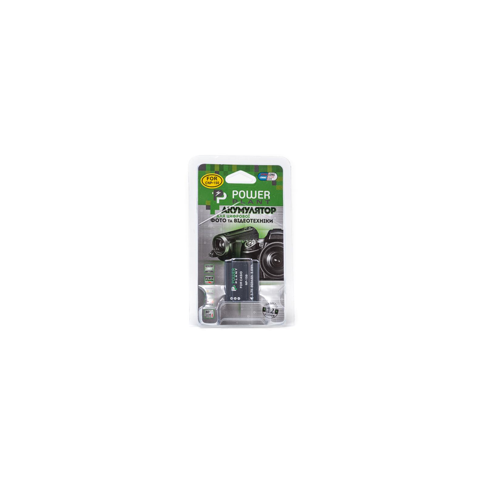 Аккумулятор к фото/видео PowerPlant Casio NP-150 (DV00DV1382) изображение 3