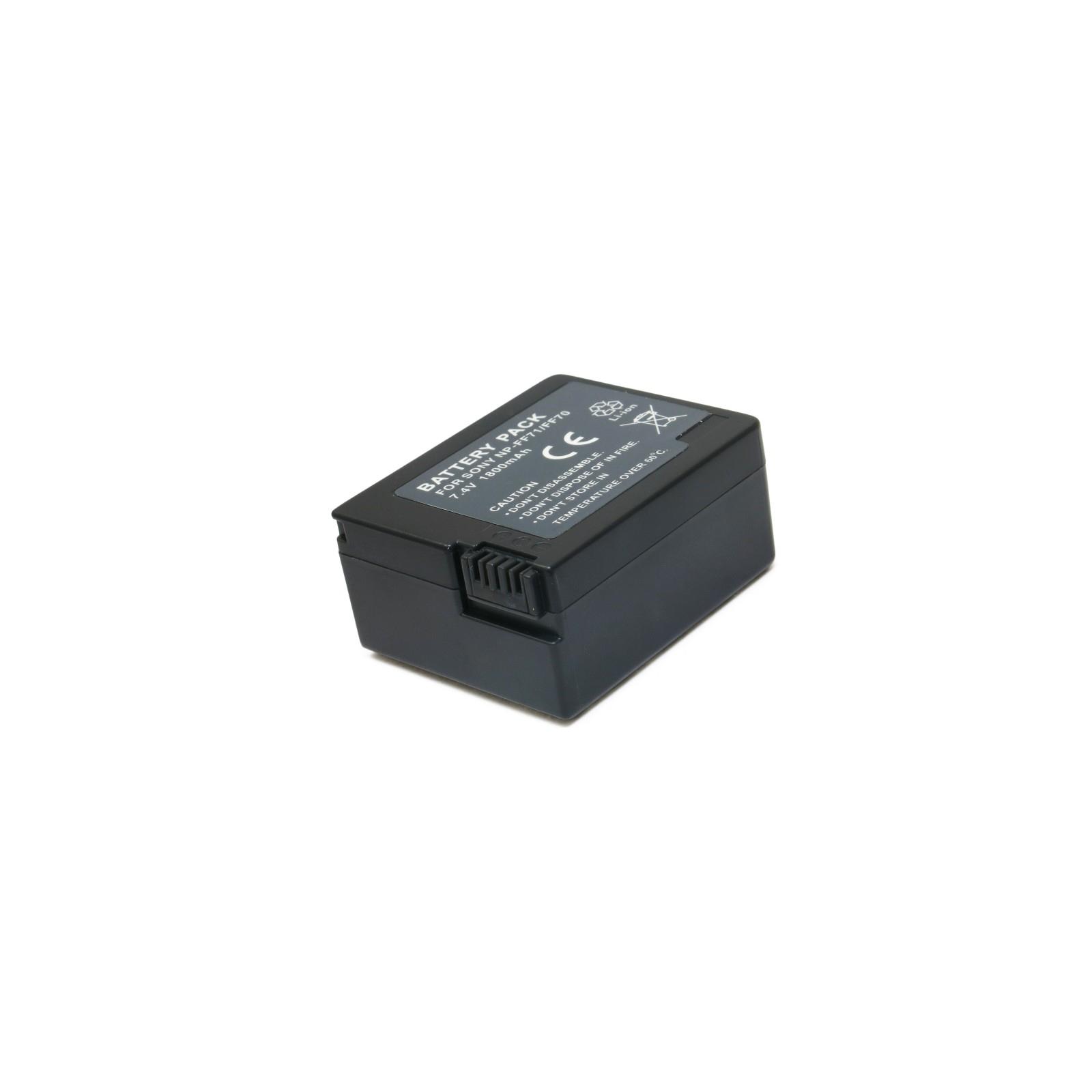 Аккумулятор к фото/видео EXTRADIGITAL Sony NP-FF70 (DV00DV1035) изображение 4