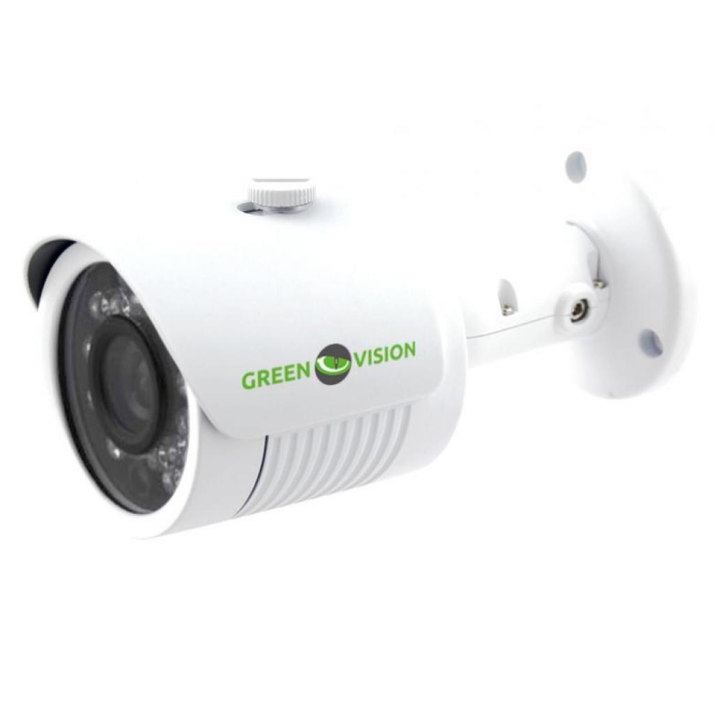 Камера видеонаблюдения GreenVision AHD GV-021-AHD-COO13-20 (4191)