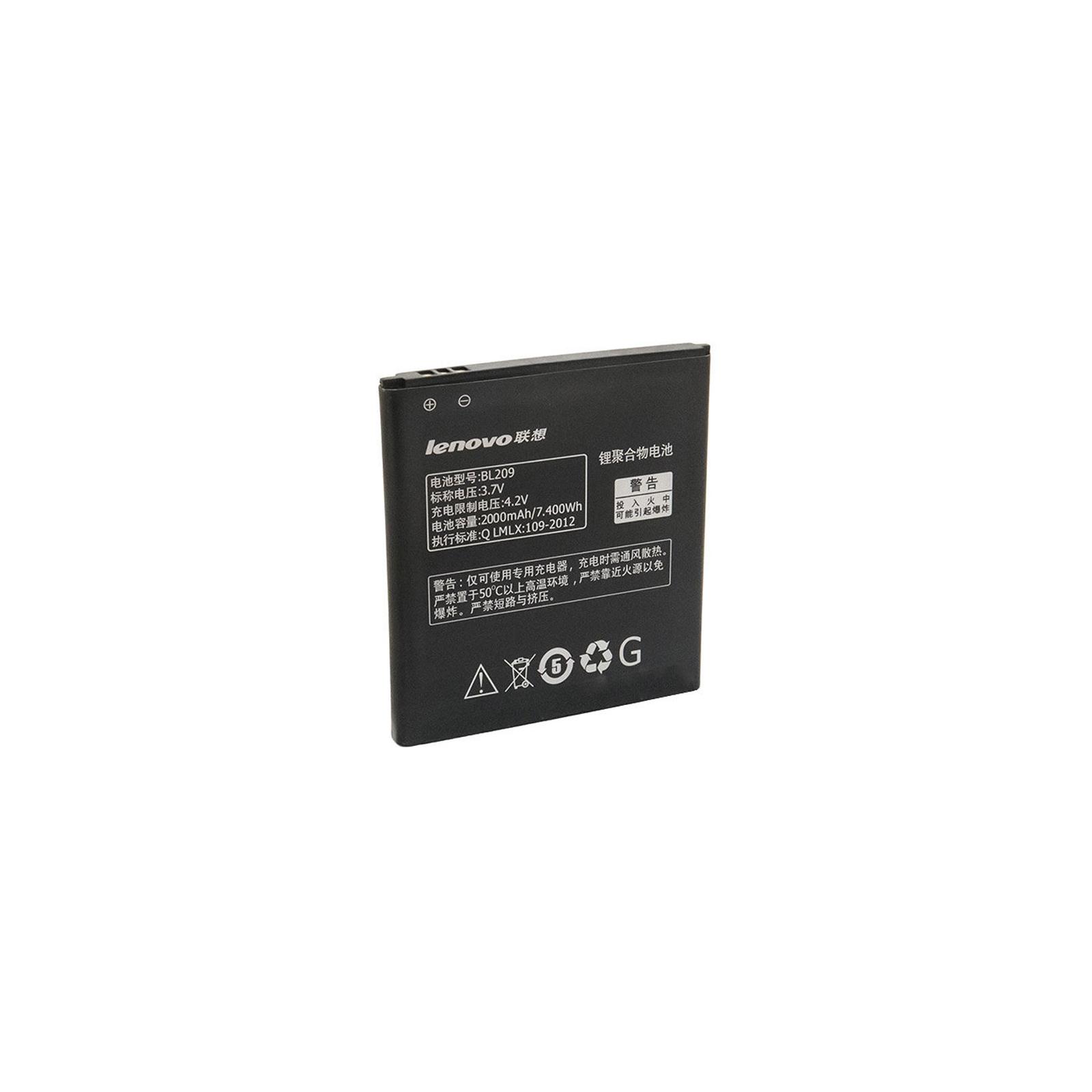 Аккумуляторная батарея Lenovo for A516 (BL-209 / 31747)