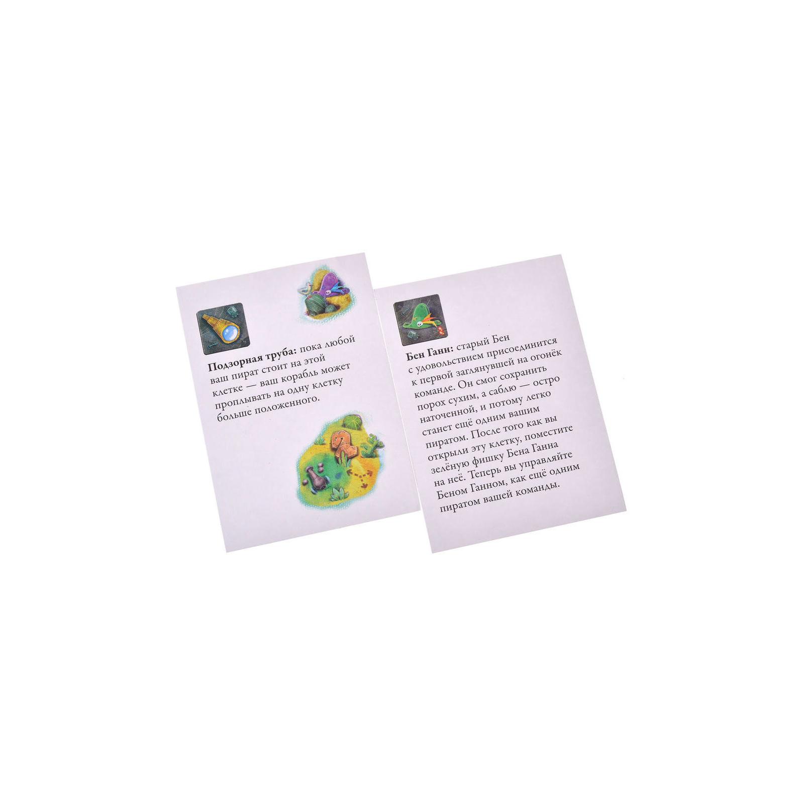 Настольная игра Magellan Шакал. Архипелаг. Остров Бена Ганна (MAG11185) изображение 6