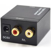 Конвертор Voltronic Digital SPDIF-RCA/Toslink to Analog RCA 2CH (YT-ACWDTA)