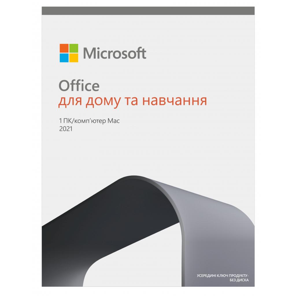 Офісний додаток Microsoft Office Home and Student 2021 Russian CEE Only Medialess (79G-05423) зображення 2