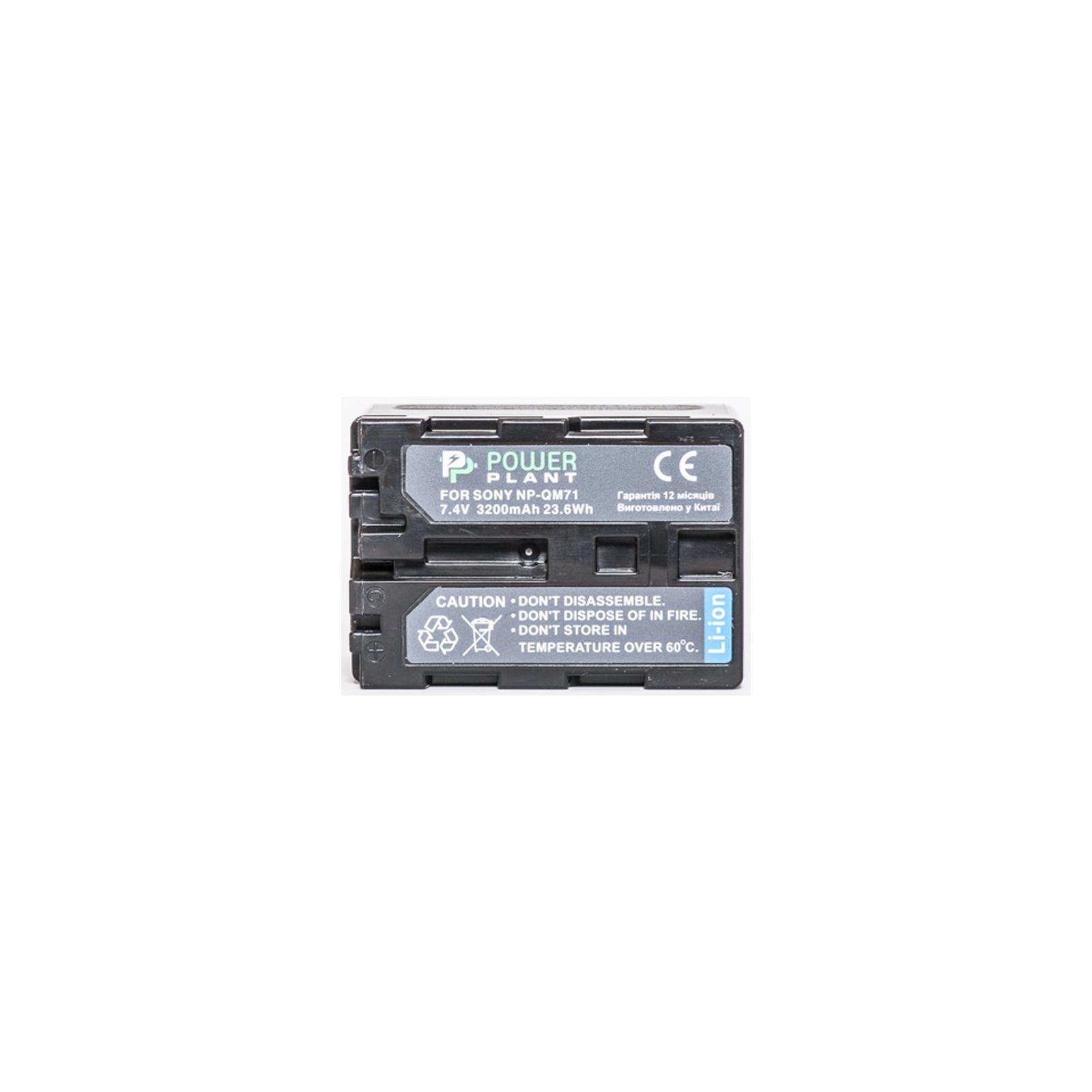 Аккумулятор к фото/видео PowerPlant Sony NP-FM70/QM71 (DV00DV1029) изображение 2