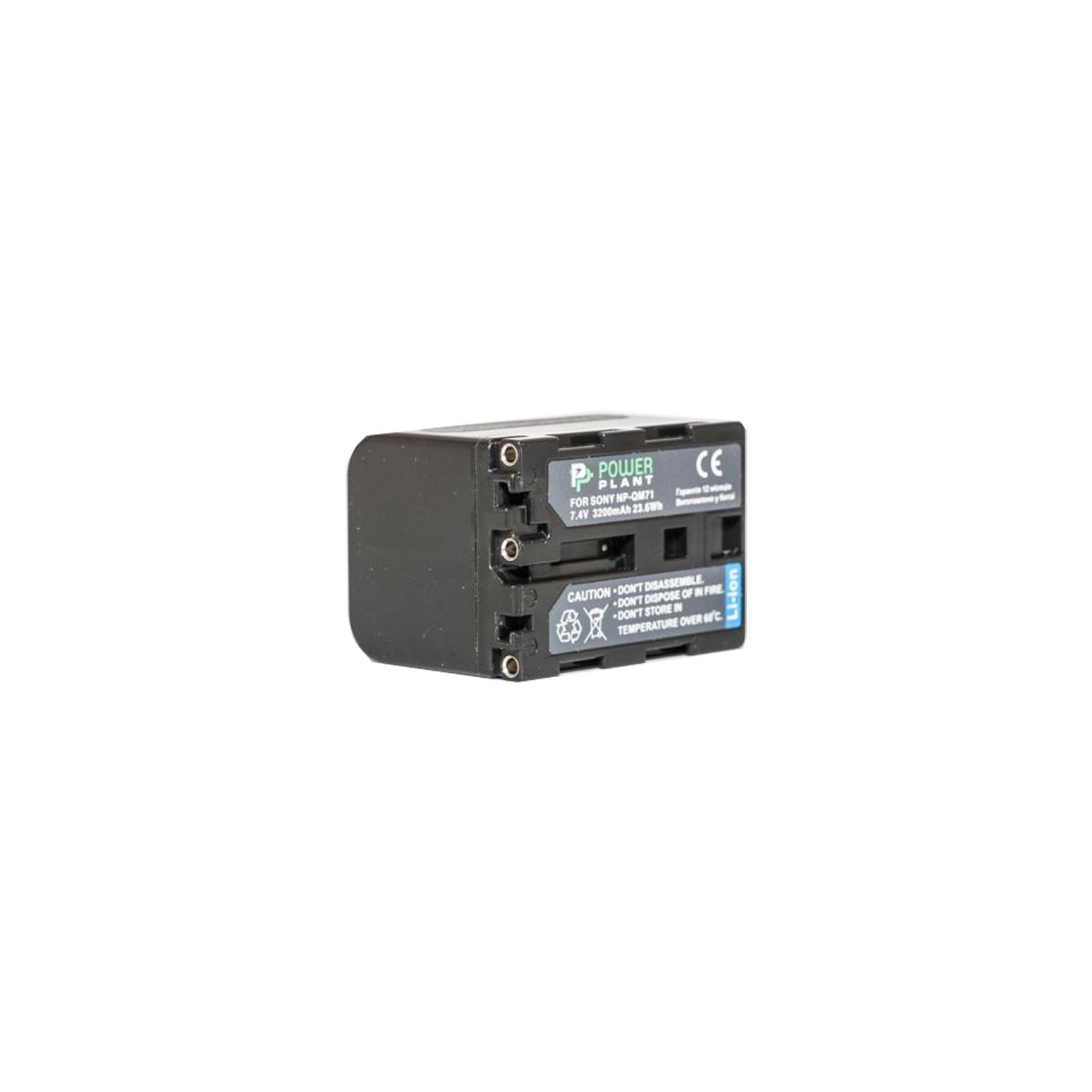 Аккумулятор к фото/видео PowerPlant Sony NP-FM70/QM71 (DV00DV1029)