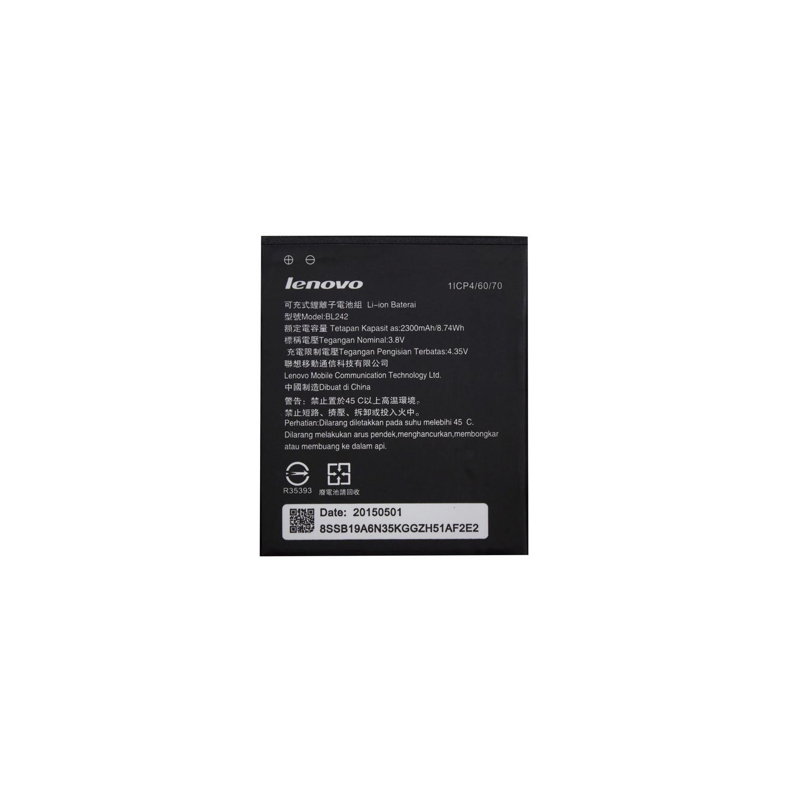 Аккумуляторная батарея Lenovo for A6000/K3/K30 (BL-242 / 37269)