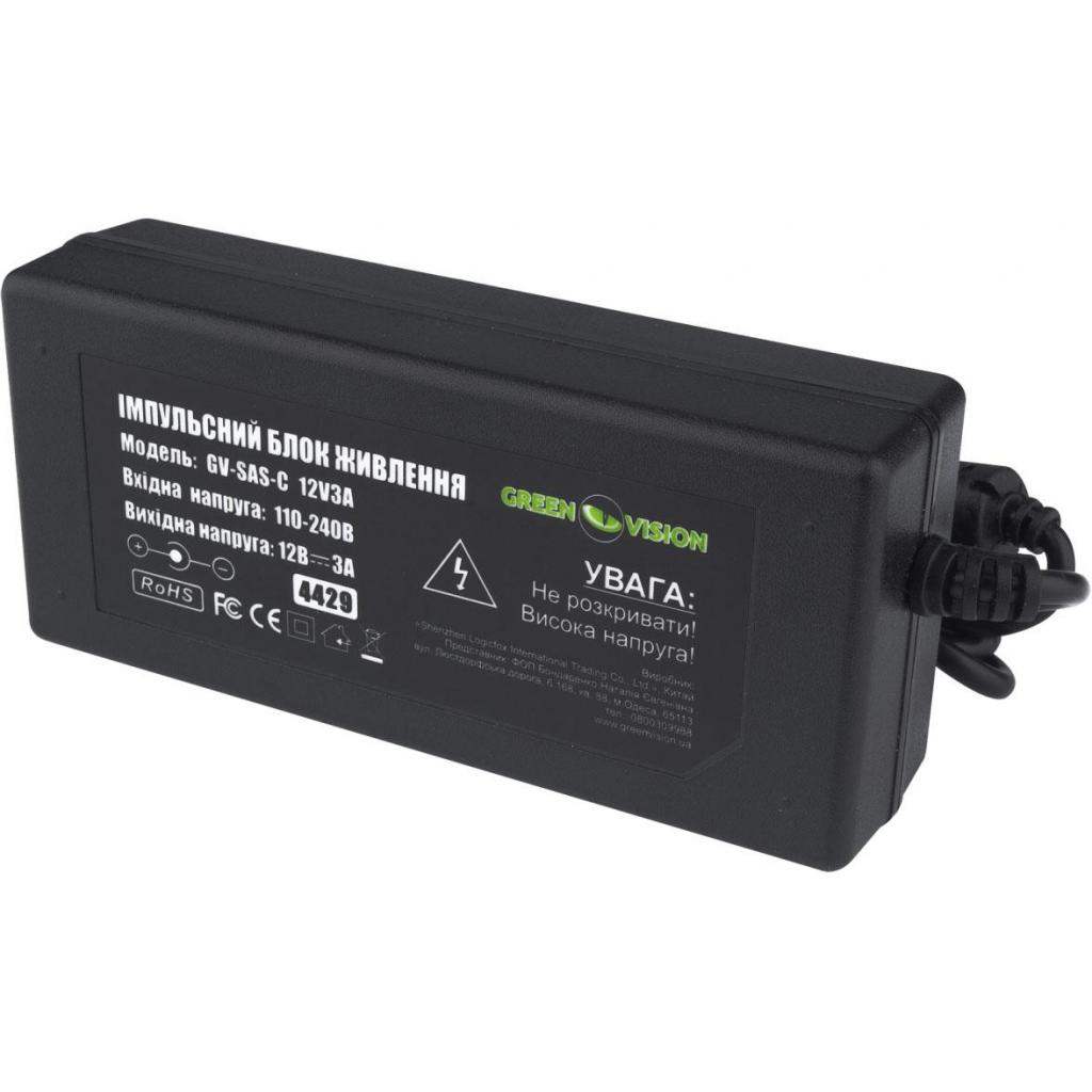 Блок питания GreenVision GV-SAS-C 12V3A (4429)
