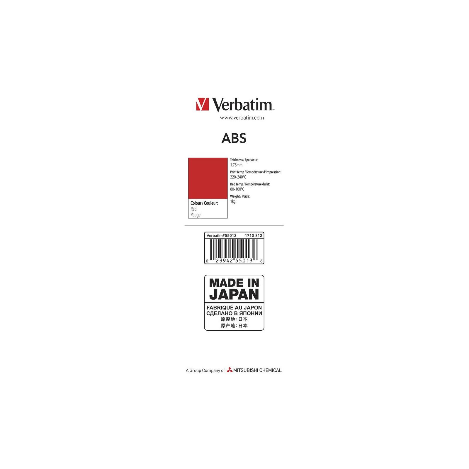 Пластик для 3D-принтера Verbatim ABS 1.75 mm red 1kg (55013) изображение 4