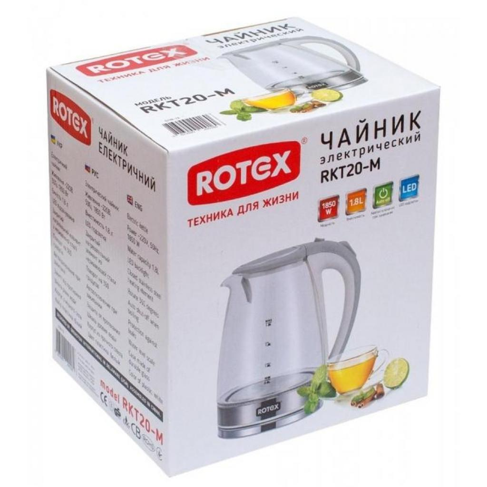 Электрочайник Rotex RKT20-M White изображение 3