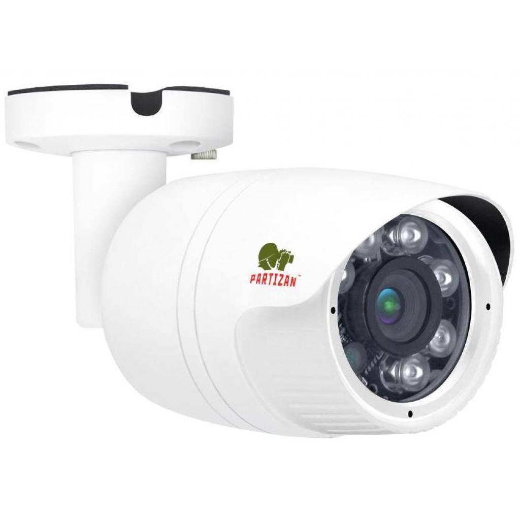 Камера видеонаблюдения Partizan COD-454HM FullHD v5.2 (81919)