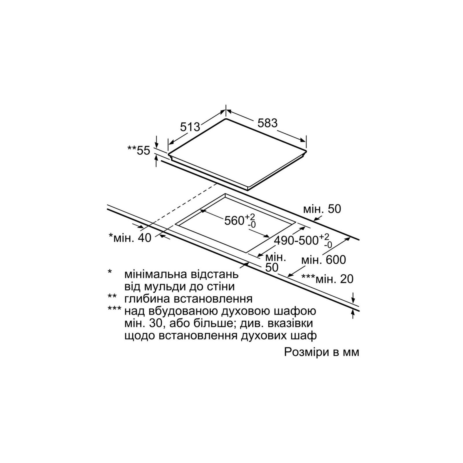 Варочная поверхность Siemens EU645BEF1E изображение 5