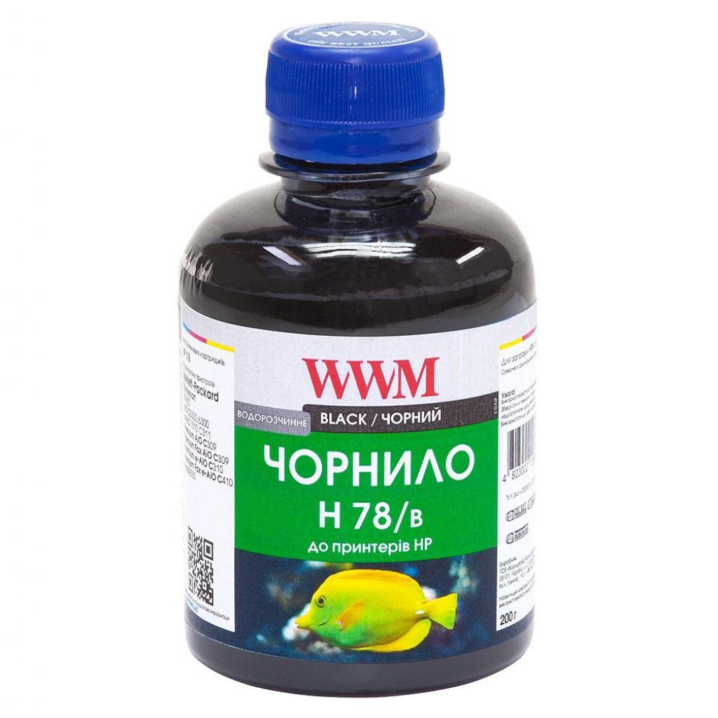 Чернила WWM HP №178 black (H78/B)
