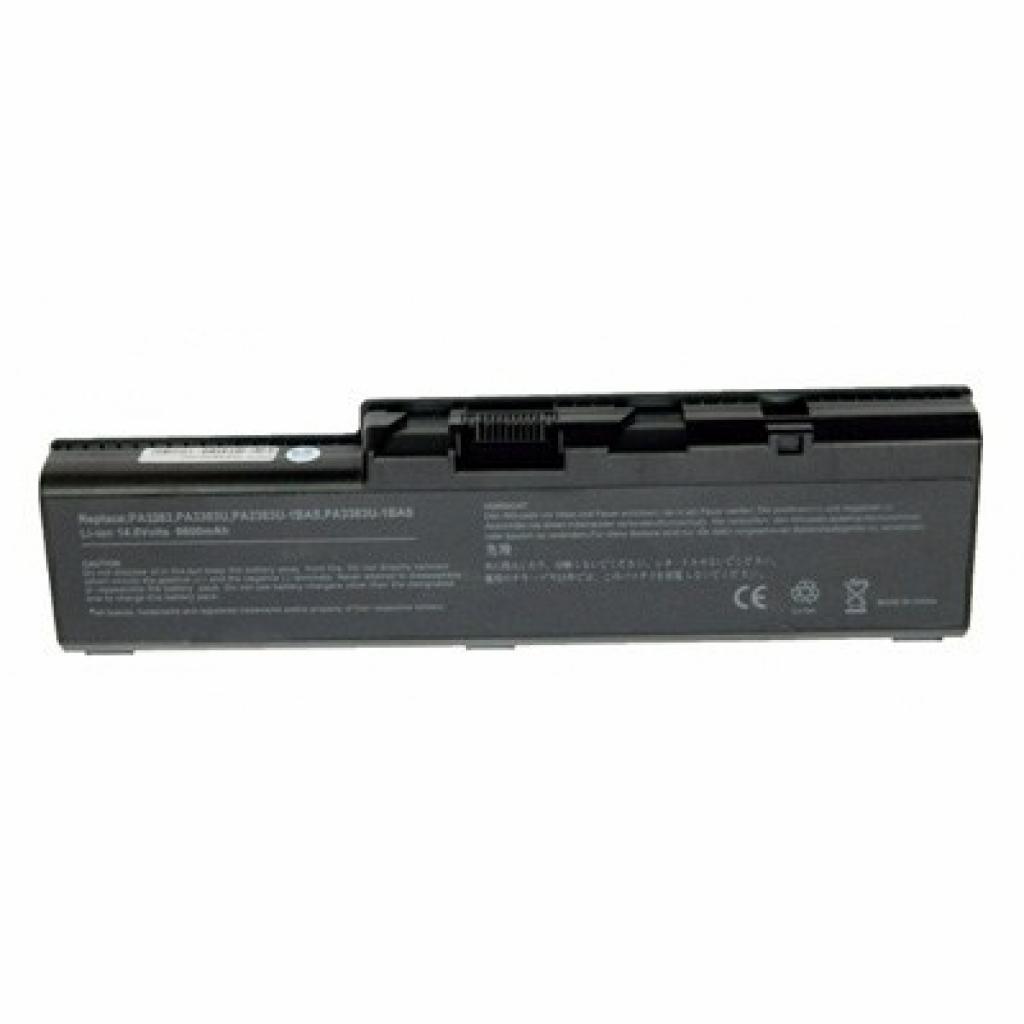 Аккумулятор для ноутбука Toshiba PA3383U Satellite A70r BatteryExpert (PA3383U)