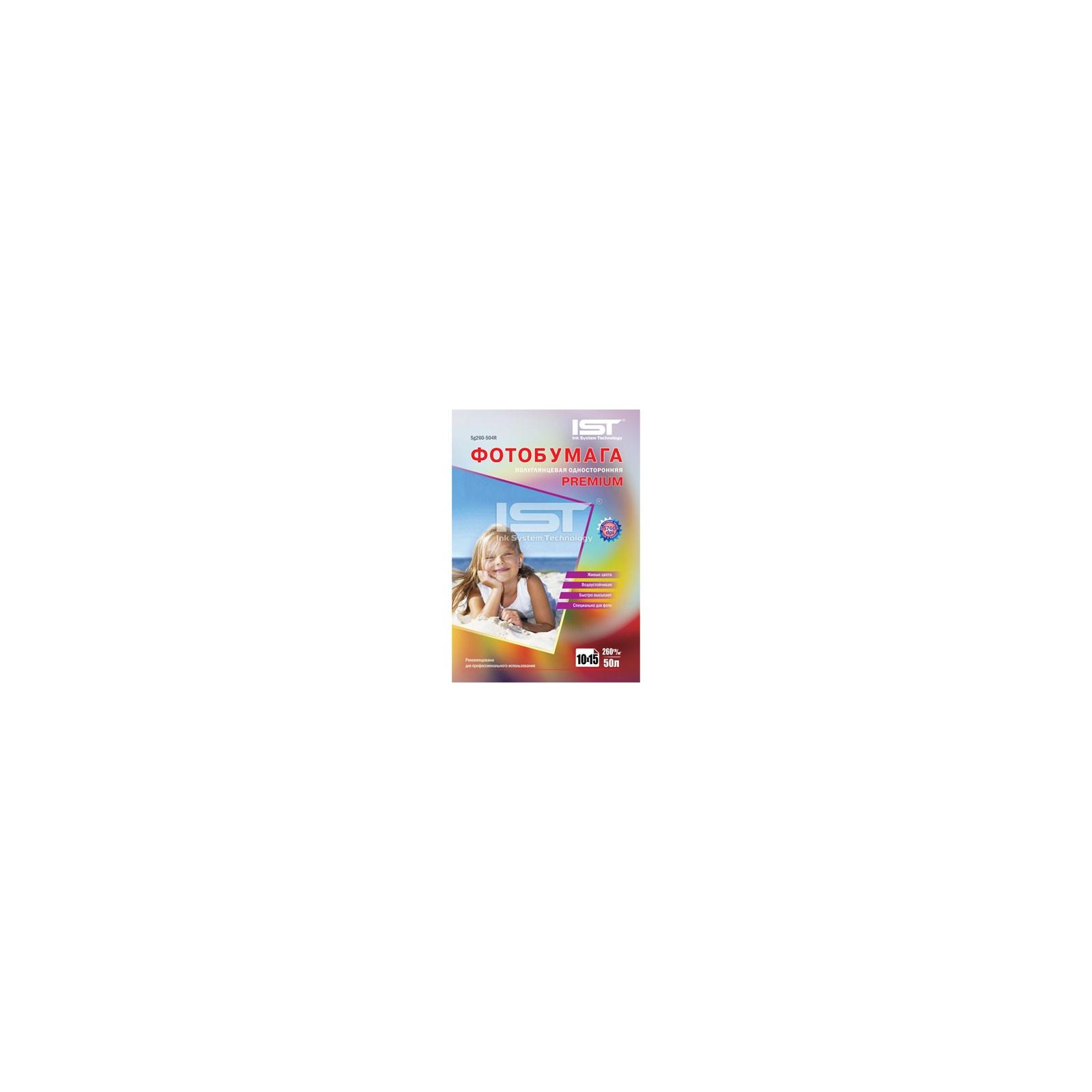 Бумага IST 10x15 (Sg260-504R)