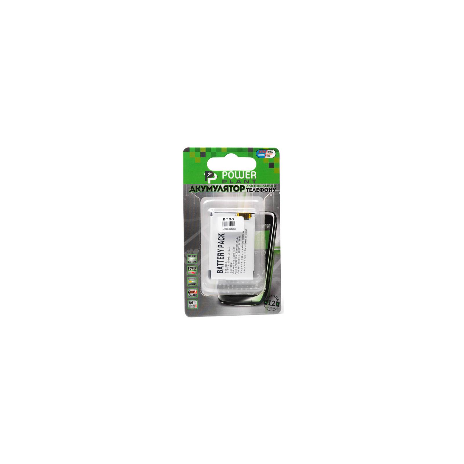 Аккумуляторная батарея PowerPlant Motorola BT60 (C975, V975, E1000, A1010, C168) (DV00DV6121) изображение 2
