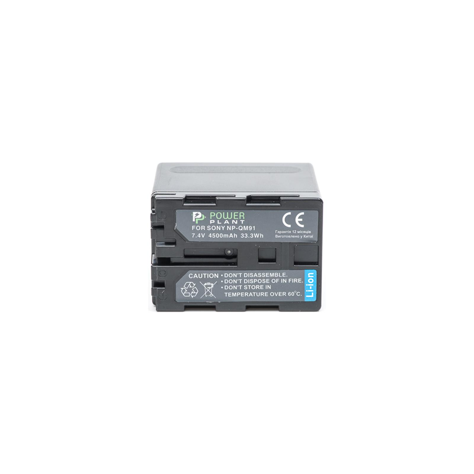 Аккумулятор к фото/видео PowerPlant Sony NP-FM90/QM91 (DV00DV1030) изображение 2