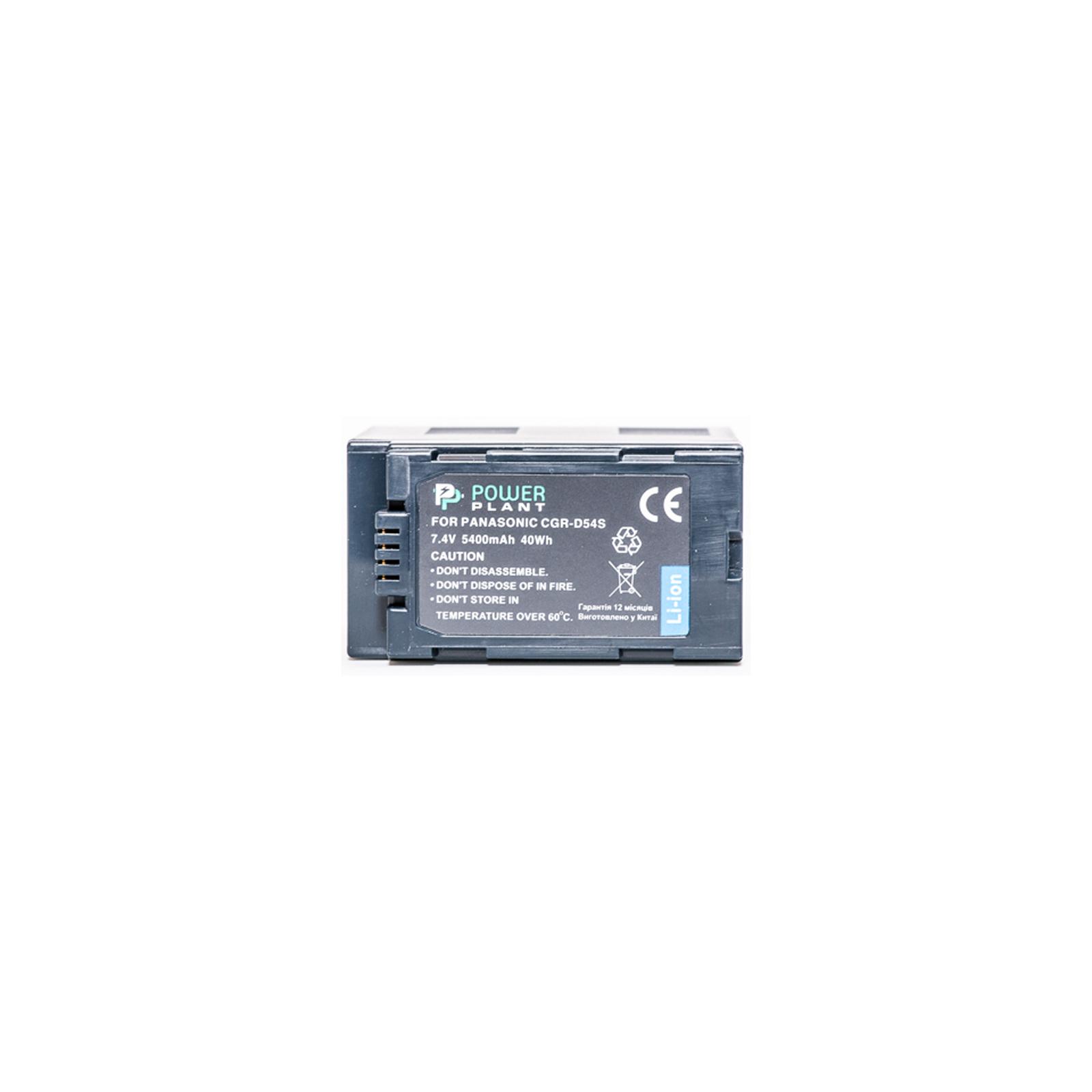 Аккумулятор к фото/видео PowerPlant Panasonic CGA-D54S (DV00DV1249) изображение 2