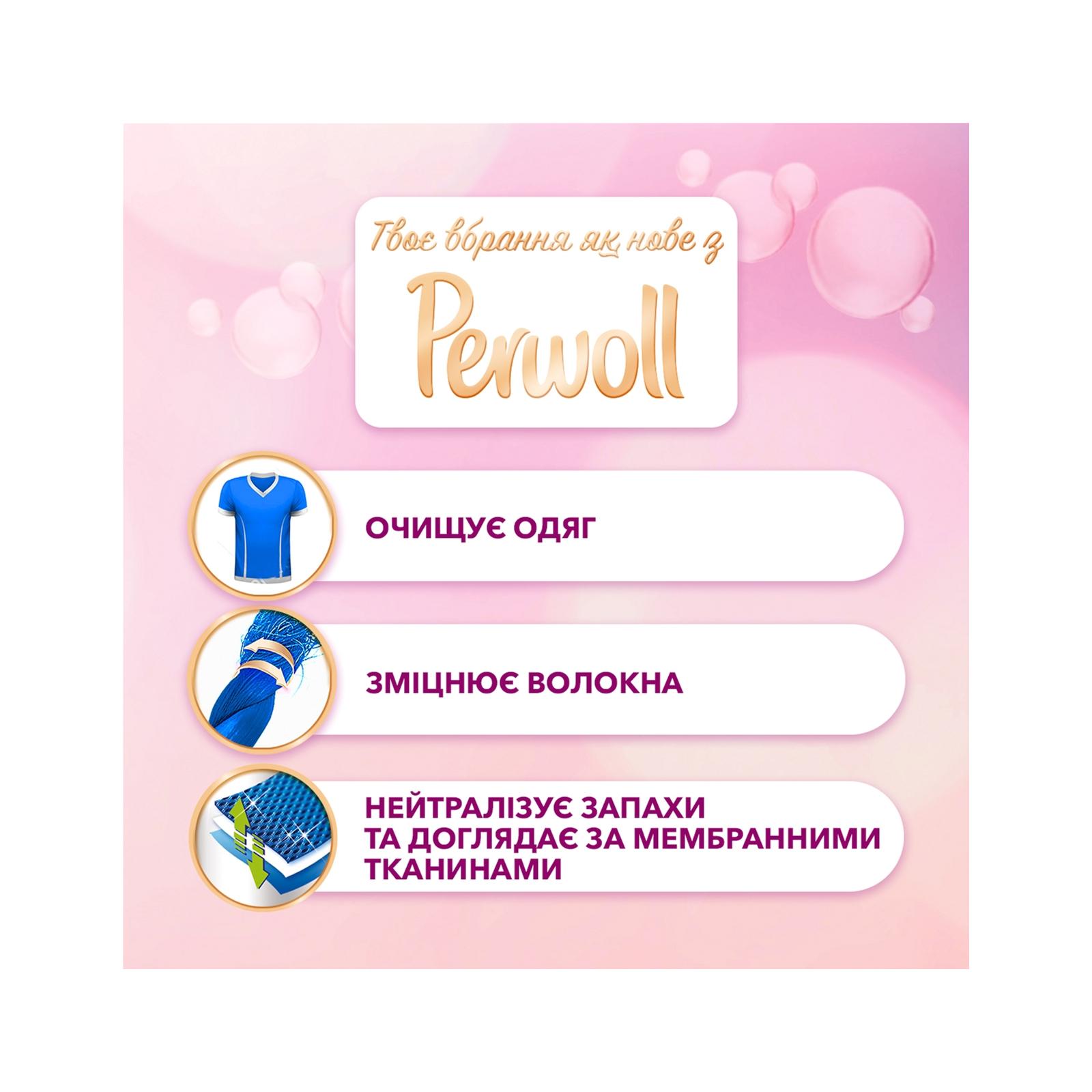 Гель для стирки Perwoll Advanced Sport 1.8 л (9000101327748) изображение 3