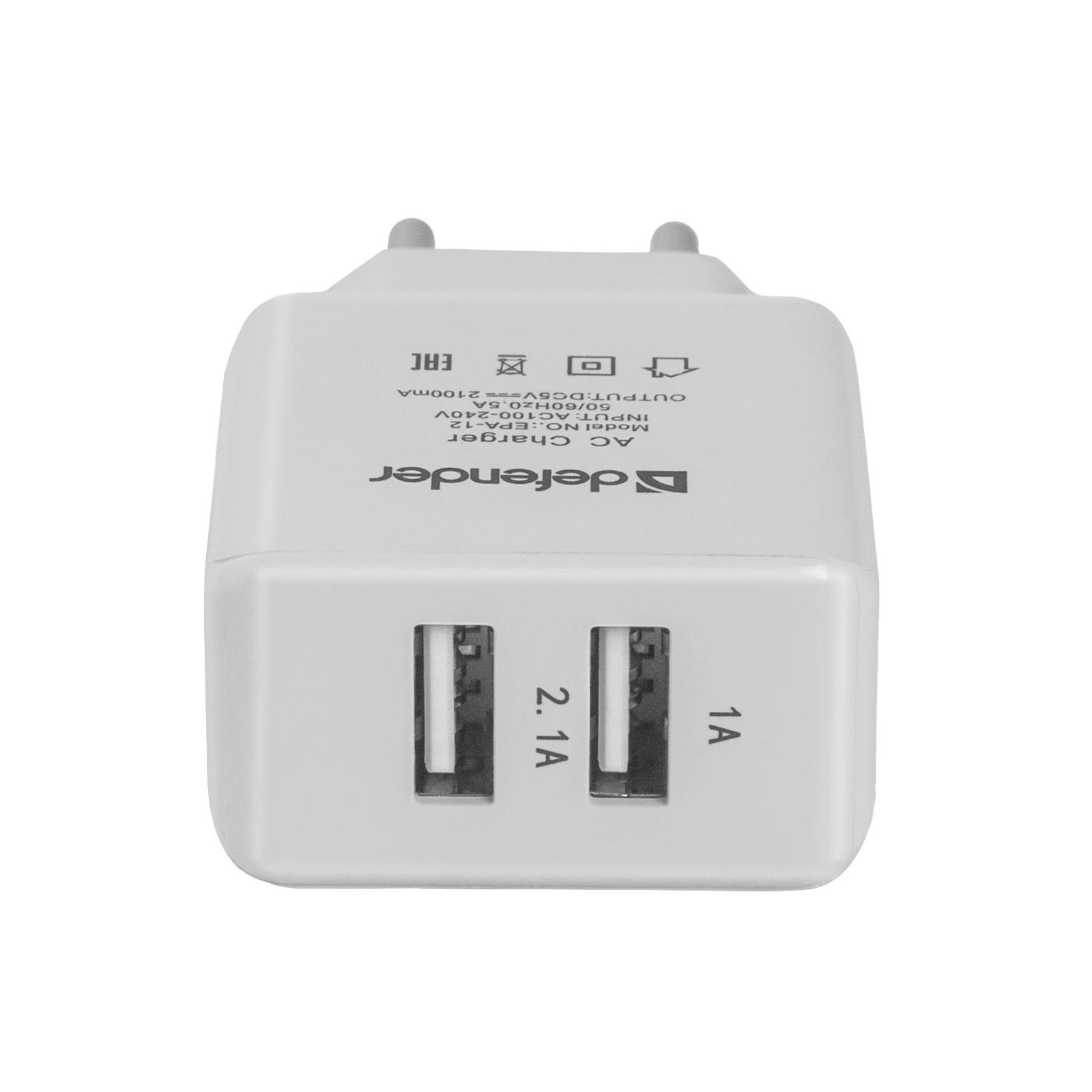 Зарядное устройство Defender EPA-12 USB*2, 5V/2А+1A, White (83530) изображение 2