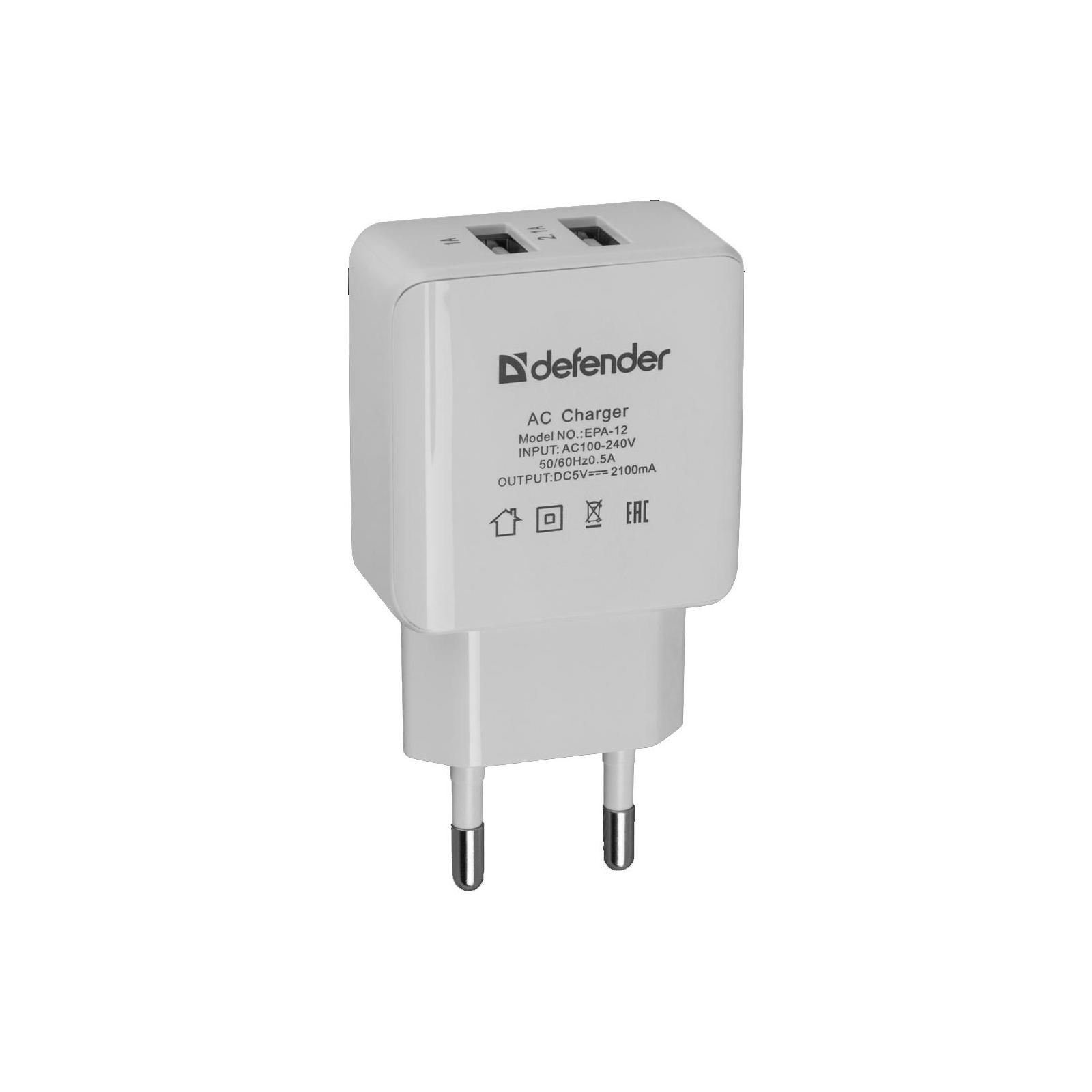 Зарядное устройство Defender EPA-12 USB*2, 5V/2А+1A, White (83530)