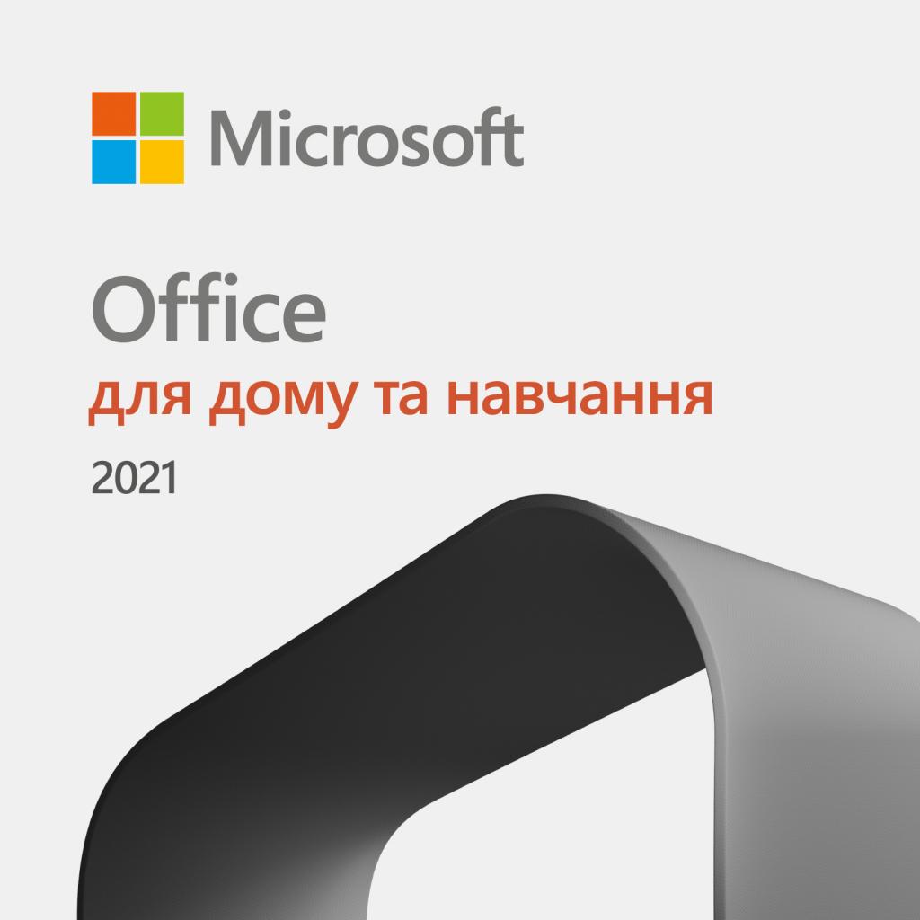 Офісний додаток Microsoft Office Home and Student 2021 All Lng PK Lic Online Конверт (79G-05338-ESD)