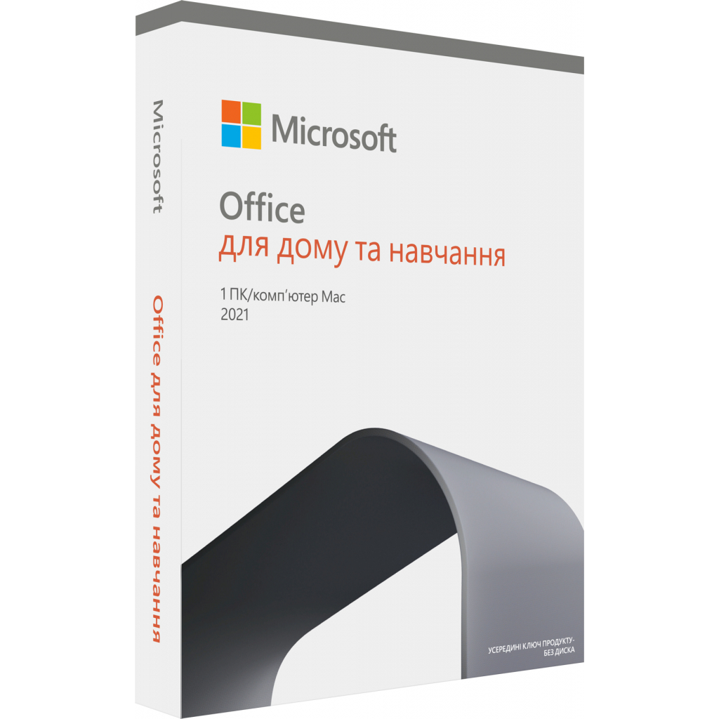 Офісний додаток Microsoft Office Home and Student 2021 Russian CEE Only Medialess (79G-05423)