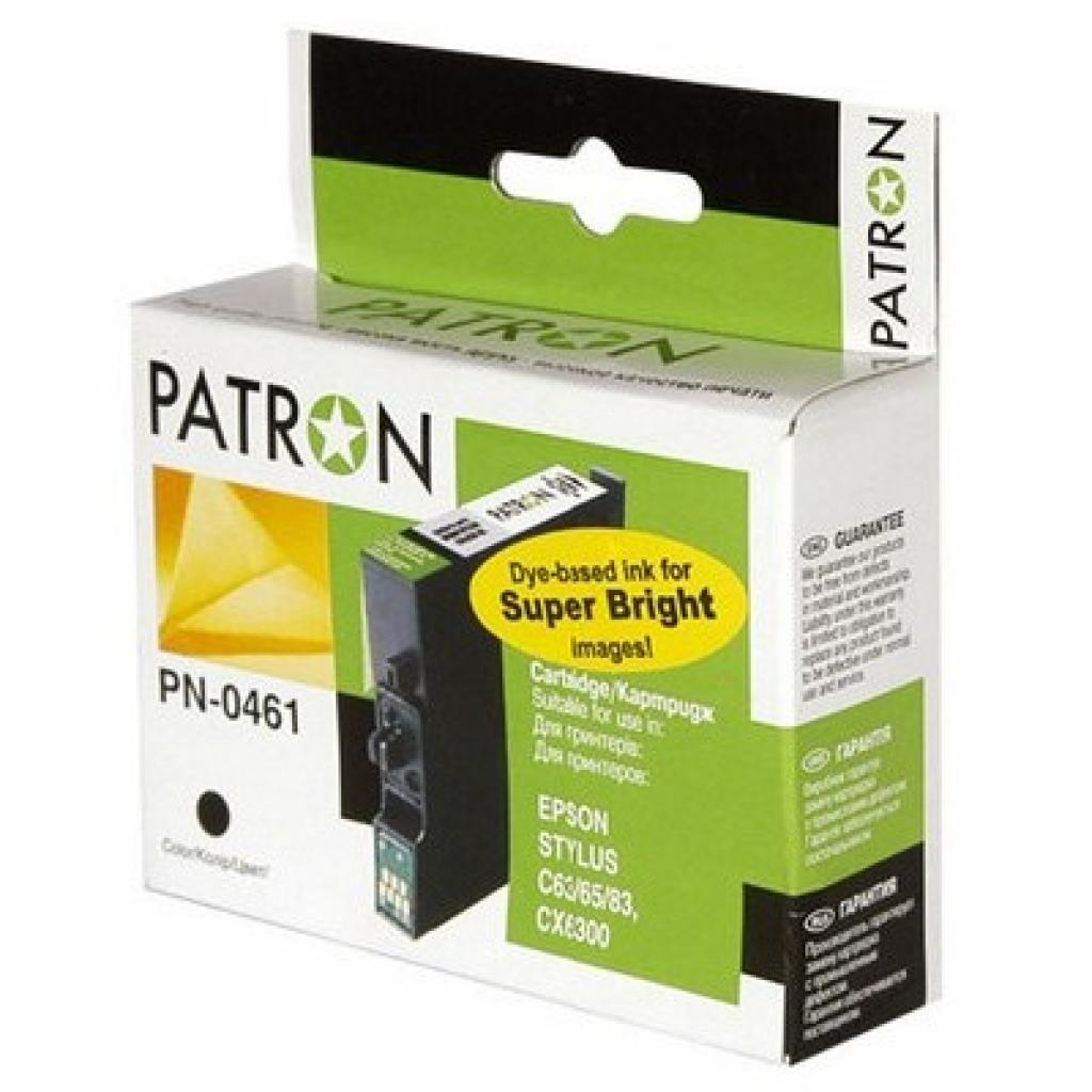 Картридж PATRON для EPSON StC63/65,CX3500 BK/BK Bun (CI-EPS-T046-BP-PN)